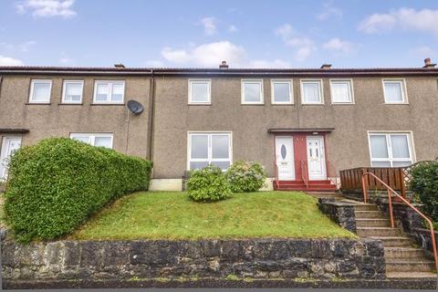 3 bedroom terraced house for sale - Glen Garrel Place, Kilsyth