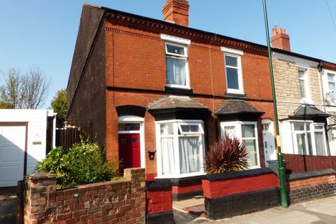 2 bedroom end of terrace house for sale - South Road, Birmingham