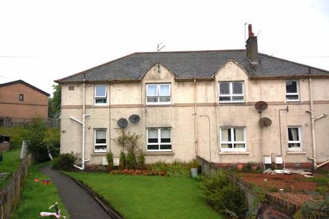 2 bedroom apartment for sale - Gallowhill Grove, Kirkintilloch
