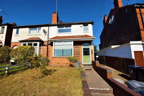 3 bedroom semi-detached house for sale - Warwards Lane, Selly Oak, Birmingham