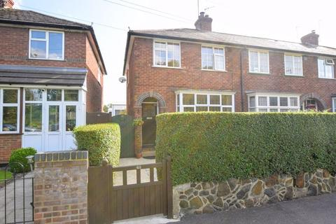 3 bedroom end of terrace house for sale - Stocklake, Aylesbury