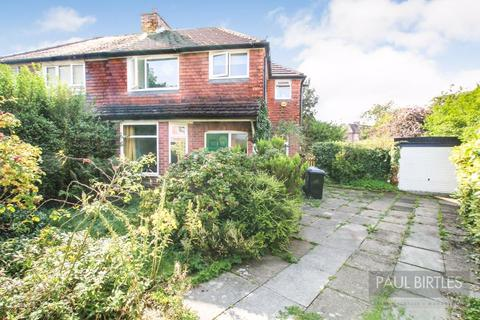 3 bedroom semi-detached house for sale - Kings Lane, Stretford, Manchester, M32