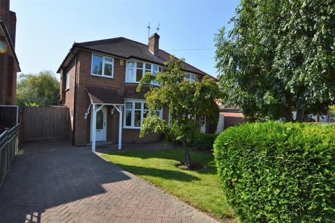 3 bedroom semi-detached house for sale - Beacon Drive, Loughborough