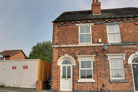 2 bedroom end of terrace house for sale - Foundry Lane, Pelsall, Walsall