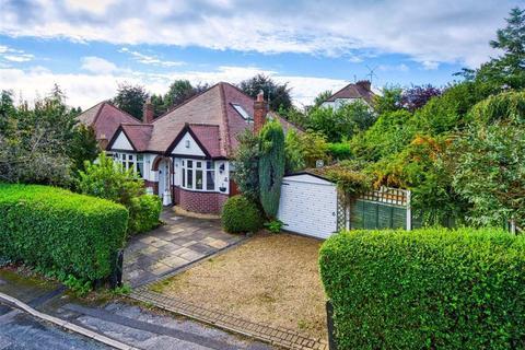 3 bedroom detached bungalow for sale - 53, Sandy Lane, Tettenhall, Wolverhampton, WV6