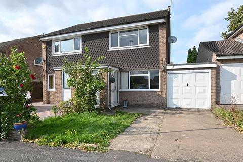 2 bedroom semi-detached house for sale - Burnham Drive, Mickleover, Derby