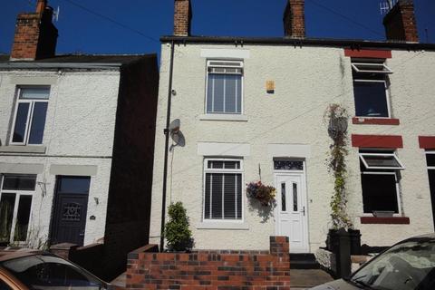 2 bedroom terraced house to rent - 22 Egerton Road, Dronfield, Derbyshire, S18 2LG