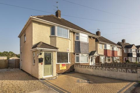 2 bedroom semi-detached house for sale - Cowley,  Oxford,  OX4