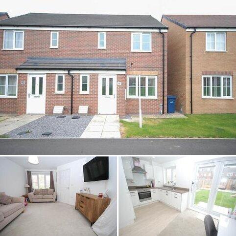 3 bedroom semi-detached house for sale - Woodham Drive, Ryhope
