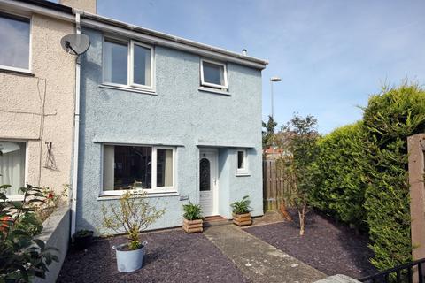 4 bedroom end of terrace house for sale - Tyddyn Mostyn Estate, Menai Bridge, Gwynedd, LL59