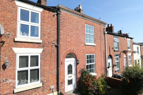 3 bedroom terraced house for sale - Rood Hill, Congleton