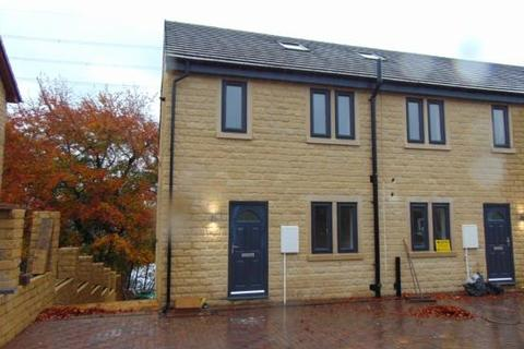 4 bedroom terraced house for sale - Dove Court, Rawson Street, Wyke BD12