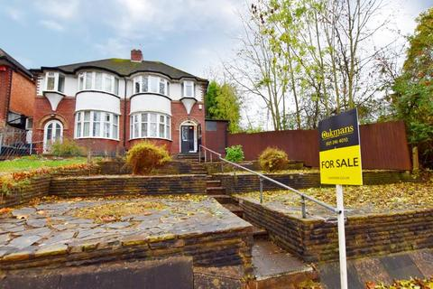 3 bedroom semi-detached house - Brigfield Road, Billesley, B13