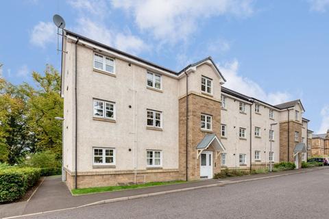 2 bedroom flat for sale - Flat 1/1 11, Spider Bridge Court, Lenzie, G66 3UP