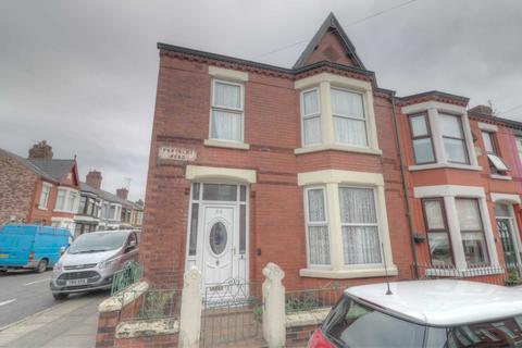 3 bedroom end of terrace house for sale - Portelet Road, Old Swan