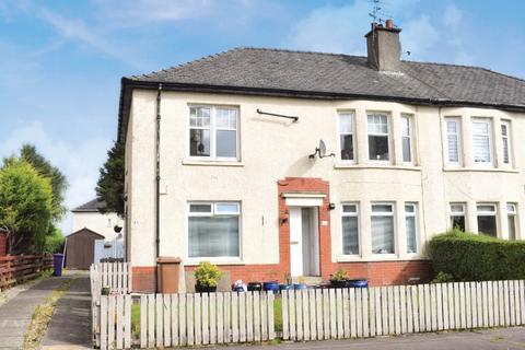2 bedroom flat for sale - Holehouse Drive , Knightswood , Glasgow, G13 3HA