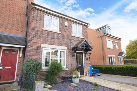 3 bedroom terraced house for sale - Gala Way, Retford