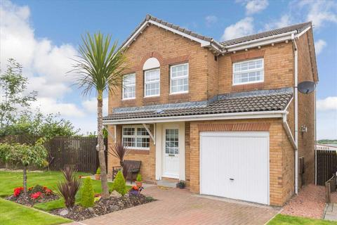 4 bedroom detached house for sale - Strathdon Place, Hairmyres, EAST KILBRIDE