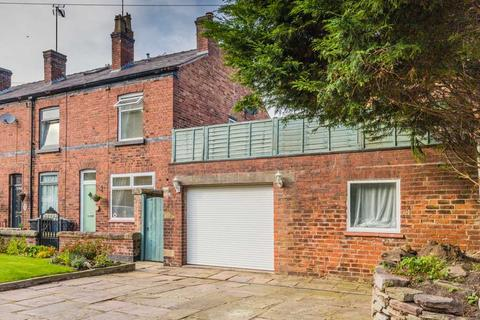2 bedroom end of terrace house for sale - Charlton Street, Macclesfield