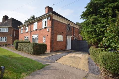 2 bedroom semi-detached house for sale - Redstone Farm Road, Hall Green