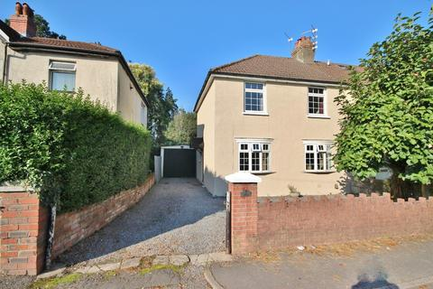 3 bedroom semi-detached house for sale - Park Crescent, Whitchurch, Cardiff