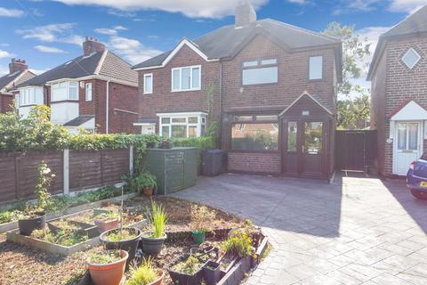 2 bedroom semi-detached house for sale - Shard End Crescent, Shard End