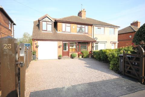 4 bedroom semi-detached house for sale - Malthouse Lane, Earlswood