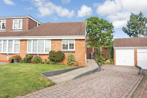 2 bedroom semi-detached bungalow for sale - Bassett Close, Sutton Coldfield