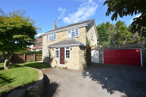 5 bedroom detached house for sale - Wighill Lane, Walton, Wetherby, West Yorkshire