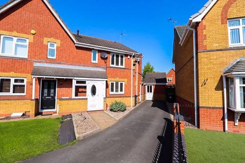 4 bedroom semi-detached house for sale - St. Helens Avenue, Tipton