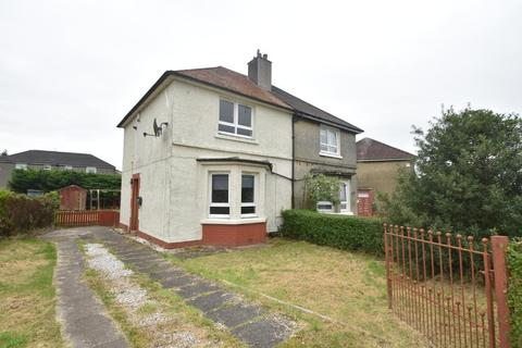 2 bedroom semi-detached house for sale - Parkview Avenue, Kirkintilloch, Glasgow, G66 3DB
