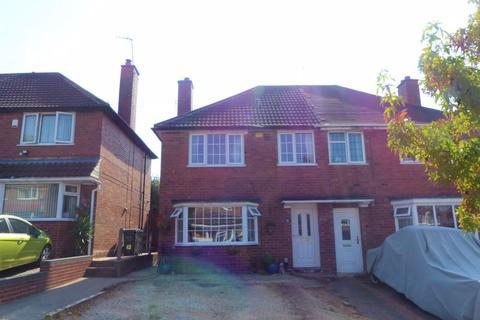 3 bedroom semi-detached house for sale - Brackenfield Road, Great Barr