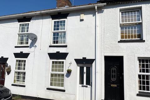 2 bedroom terraced house for sale - Extended Cottage, Slip End