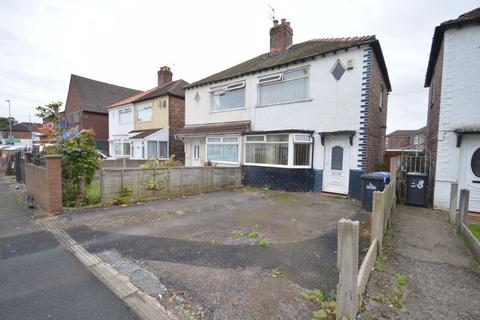 2 bedroom semi-detached house for sale - Ditchfield Road, Widnes