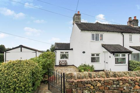 2 bedroom cottage for sale - Abbey Green Road, Leek, Staffordshire, ST13