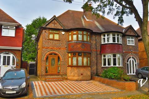 3 bedroom semi-detached house for sale - Studland Road, Hall Green, Birmingham B28 8NW