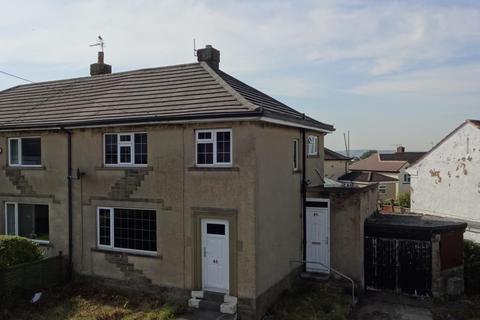 3 bedroom semi-detached house for sale - Markham Crescent, Rawdon