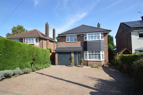 4 bedroom detached house for sale - Orme Crescent, Tytherington, Macclesfield