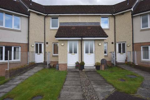 2 bedroom flat for sale - Castlehill Court, Inverness