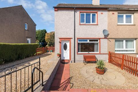 2 bedroom end of terrace house for sale - 21 North Street, Ratho, EH28 8RP