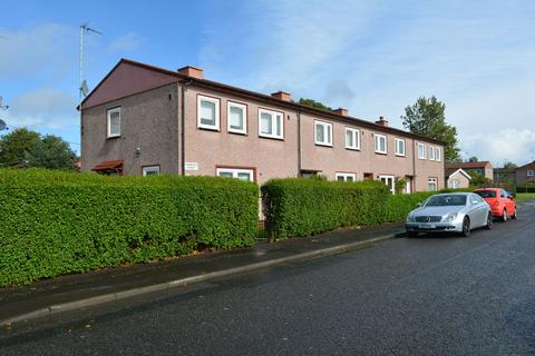 3 bedroom end of terrace house for sale - 3 Sumburgh Street, Cranhill, GLASGOW, G33 3DN