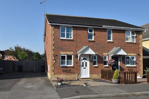 3 bedroom semi-detached house for sale - Hadrians Way, Heybridge, Maldon, Essex, CM9