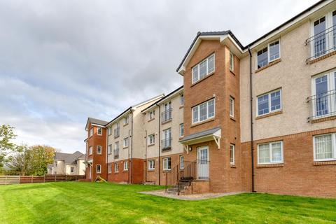 2 bedroom ground floor flat for sale - 0/2 5 Farm Wynd, Lenzie, G66 3RJ