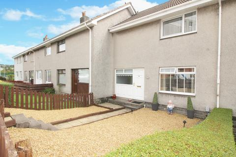 2 bedroom terraced house for sale - 9  Irving Avenue, Hardgate, G81 6AY