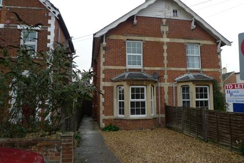 3 bedroom semi-detached house for sale - Queens Road Newbury