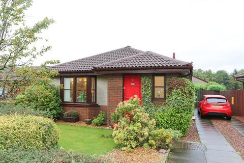 3 bedroom detached bungalow for sale - Binniehill Road, Balloch, Cumbernauld  G68