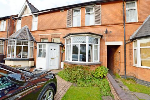 2 bedroom semi-detached house for sale - Chester Road, Sutton Coldfield