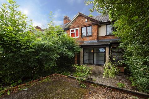 4 bedroom terraced house to rent - Quinton Road
