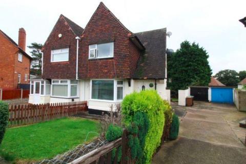 3 bedroom semi-detached house for sale - Ashworth Close, NG3