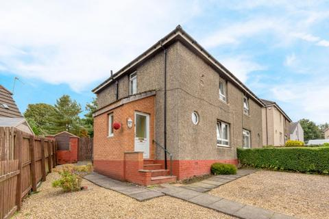 3 bedroom semi-detached house for sale - 21 Loch Road, Kirkintilloch, G66 3EE